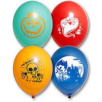 """Воздушный шарик №12 (30см) """"Страшилки"""" (1103-0091)  /50шт. Бельгия"""