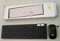 Клавиатура беспроводная и мышь Apple K688