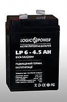 Аккумулятор  LogicPower 6v4.5ah
