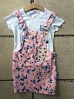 Сарафан для девочек с футболкой