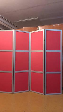 Ширма универсальная, перегородка в салон или магазин 4 секции, фото 2