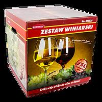 Набор для приготовления домашнего вина 25 л