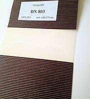 Ткань день-ночь  DN 800