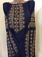 Жіноча вишита блуза на шифоні машинна вишивка