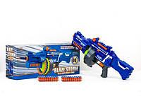 Игрушечный пистолет, стреляет мягкими пулями. 7050