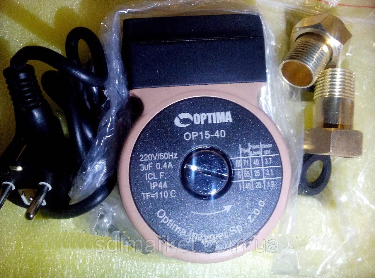 Насос циркуляционный OPTIMA OP15-40 130мм + гайки + кабель с вилкой!