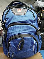 Рюкзак для путешествий много место для вещей,спортивный рюкзак