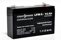 Аккумулятор  LogicPower 6v14ah