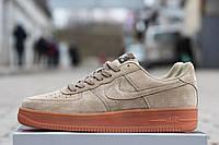 Мужские кроссовки Nike Air Firce 1, замшевые, песочные