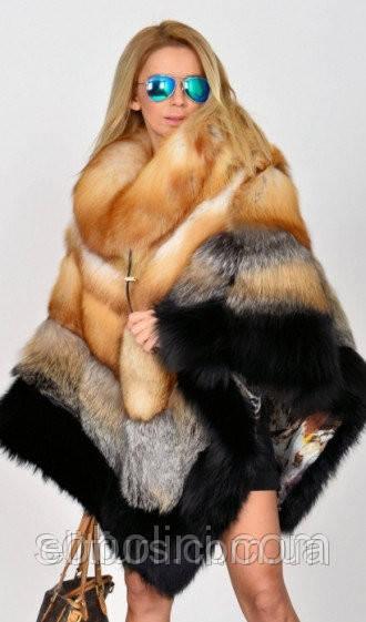 Модное меховое пончо из лисы GOLD ROYAL SAGA FOX FUR