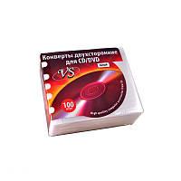 Конверт для дисков CD и DVD двухсторонний белый