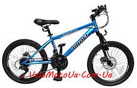 """Велосипед детский Profi Comfort 20"""" BMX."""