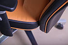 Кресло Элеганс HB АМФ Мадрас бордо, фото 3