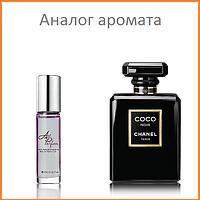 67. Концентрат Roll-on 15 мл.  Coco Noir (Коко Нуар  /Шанель)   /Chanel