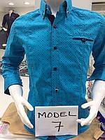 f8865dec44e Рубашки на мальчиков оптом в Украине. Сравнить цены