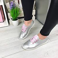 Женские  мокасины на шнурочках, черные, подошва 1,5 см  / мокасины женские цвета серебро, удобные