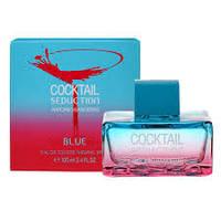 Духи женские Antonio Banderas Cocktail Seduction Blue for Women ( Антонио Бандерас Коктейл Седакшн Блю Фо Вумэ, фото 1