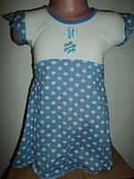 Летнее детское платье, на рост 92 см.