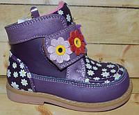 Детские демисезонные ботинки для девочки Шалунишка размеры 20-24