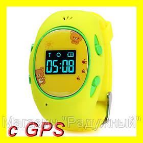 Детские часы с GPS-трекером G65