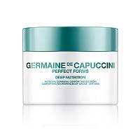Germaine De Capuccini Perfect Forms Deep Nutrition Nourishing Body Cream