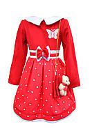 """Детское нарядное платье  """"Сердечко"""" с сумочкой"""