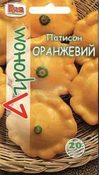 Патисон ПОМАРАНЧЕВИЙ