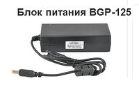 Блок питания BGP-125 (5A)