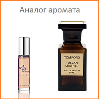 151. Концентрат Roll-on 15 мл . Tom Ford Tuscan Leather