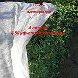 Агроволокно р-17 3,2*100м AGREEN 4сезона белое Итальянское качество, фото 8