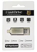 USB флешдрайв FlashDrive for iPhone/iPod/iPad 32Gb class 10