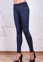 Лосины  под джинс р-ры 42-44-46, фото 1