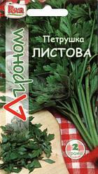 Петрушка ЛИСТОВА 2г Агроном