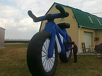 Надувной велосипед