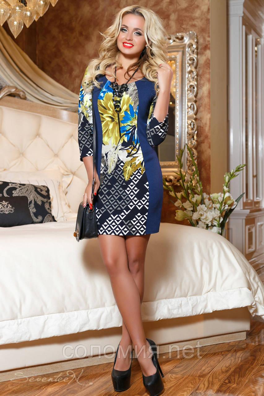 b3a52373213a7cc Стильное трикотажное женское платье цвет бирюза: продажа, цена в ...
