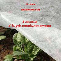 Агроволокно р-17 10,5*100м AGREEN Италия 4сезона белое
