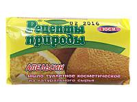 """Мыло туалетное """"Юси""""(70 гр.) Апельсин"""