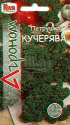 Петрушка КУЧЕРЯВА 2г Агроном
