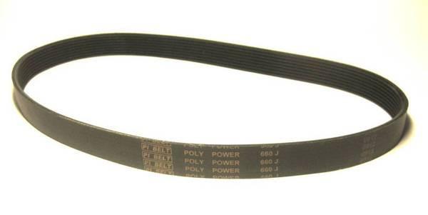 Ремінь до бетонозмішувачів Limex 125LS, 165LS, 190LS (номер - 6PJ660)
