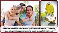 Форевер Активный Пробиотик, США, Forever Active Probiotic, 30 капсул