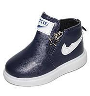 Модные ботинки для мальчика новинка р.26-31