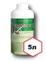 Инсектицид Ратибор (аналог Конфидор) 5л