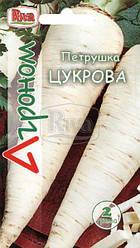 Петрушка ЦУКРОВА 10г Агроном