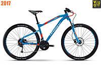 """Велосипед Haibike SeetHardNine 3.029"""" 2017 синий"""