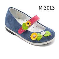 Туфли летние из  натуральной кожи для девочки на липучке  ТМ FS collection. Размер 20-25