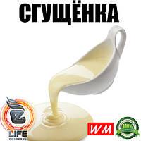 Ароматизатор World Market СГУЩЁНКА
