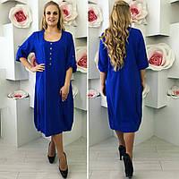 Платье женское АЛИС094