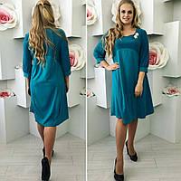 Платье женское АЛИС093