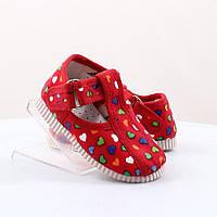 Мужские домашняя обувь Берегиня (42354)