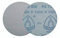 Круги шлифовальные на липучке (фибровые) P1000 Klingspor